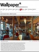 48_wwwwallpaper-juin-2012---1.jpg